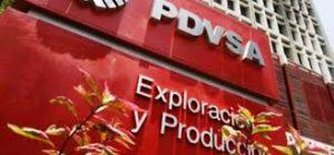 PDVSA остановит работу НПЗ на Кюрасао на фоне действий ConocoPhillips