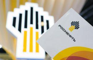 Катарский QIA становится стратегическим партнером «Роснефти»