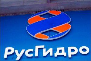 Чистая прибыль «РусГидро» в I-м квартале этого года составила 12 млрд руб