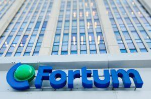 Правкомиссией России согласовано приобретение финским концерном «Fortum» 47% акций «Uniper»