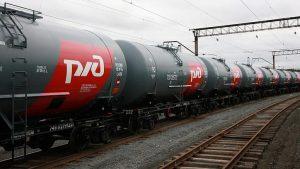 В связи с предупреждением ФАС РЖД снижены до 1% скидки на перевозки нефтепродуктов