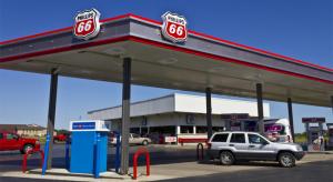 «Phillips66» вложит $1,5 млрд в расширение производства сжиженного газа в Техасе