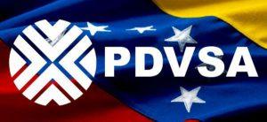 Венесуэла практически на месяц отстает от плана поставок нефти клиентам