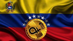 Венесуэла собирается выпустить 100 млн единиц криптовалюты «El Petro» на $6 млрд