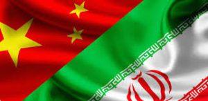 Китаем с начала года был увеличен импорт иранской нефти на 9,3%