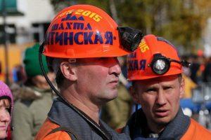 Шахта «Интауголь» в Республике Коми прекращает свою деятельность