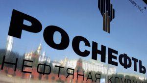 «Роснефтью» подан иск на 89 млрд руб к участникам нефтегазового проекта «Сахалин-1»
