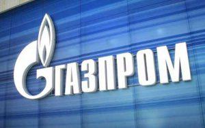 Прибыль «Газпрома» за I-е полугодие возросла в 16 раз – до 284 млрд рублей