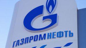 Чистая прибыль «Газпром нефти» по МСФО в I-м полугодии увеличилась почти вполовину