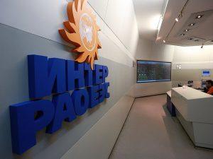 Чистая прибыль «Интер РАО» по МСФО в I-м полугодии увеличилась на 24%