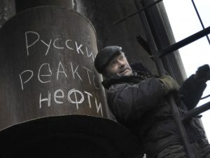 Воронежский изобретатель бытовые отходы превращает в солярку