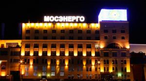 Чистая прибыль «Мосэнерго» в I-м полугодии по МСФО увеличилась на 4,8%