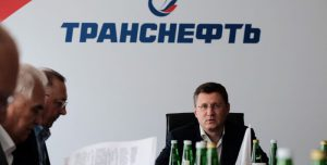 Александра Новака переизбрали главой совета директоров «Транснефти»