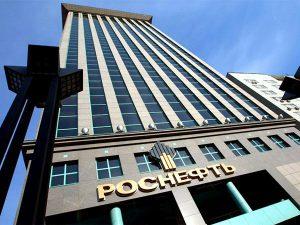 Советом директоров «Роснефти» одобрена программа buy back на $2 млрд