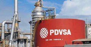 Венесуэльская PDVSA летом временно возобновила поставки собственной нефти на Кубу