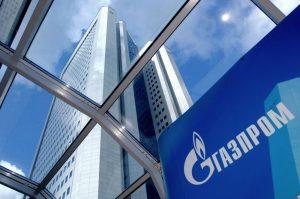 «Газпром» на электронной площадке для Европы реализовал 51 млн м³ газа