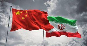 Китайские компании готовы построить нефтеперерабатывающий завод в Северном Иране