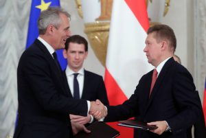 OMV приобретет у «Газпрома» 24,98% в проекте по разработке ачимовских залежей