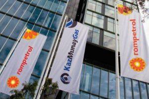 Казахстанская KMGI и правительство Румынии создают совместный инвестиционный фонд
