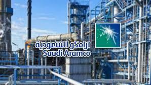 «Saudi Aramco» будет инвестировать проект по нефтехимпереработке в Китае