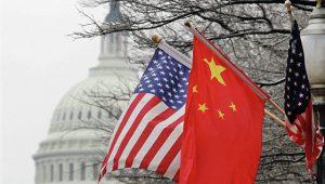 США намерены усилить контроль за экспортом ядерных технологий в КНР