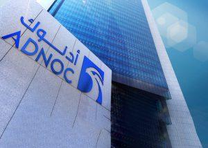 ADNOC готовится к продаже доли активов в своем инфраструктурном бизнесе
