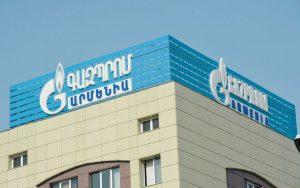 В Армении дочернюю компанию «Газпрома» обвинили в уклонении от уплаты налогов