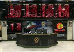 Ираном через свою энергобиржу IRENEX продано 700 тыс баррелей нефти почти по $65