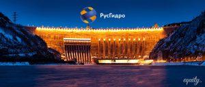 Новые евробонды «РусГидро» в рублях приобрели инвесторы из России, Азии и Европы