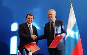 Францией увеличены гарантии «Ямалу СПГ» для реинвестиций его прибыли в «Арктик СПГ-2»
