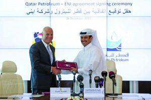 «Qatar Petroleum» приобрела у «Eni» 35% в огромном месторождении нефти в Мексике