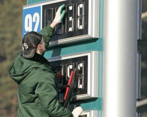 Вследствие дефицита собственного топлива Татарстан покупает бензин в соседних регионах
