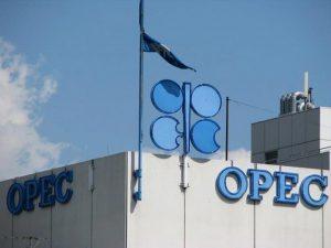 OPEC пригласила производителей сланцевой нефти из США на встречу в Вену