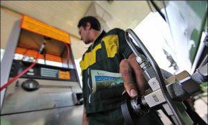 В парламенте Ирана предложено выделять гражданам субсидии на бензин