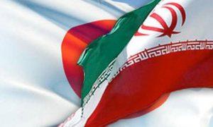 Японией возобновлены покупки нефтяного сырья из Ирана