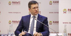 Александр Новак: Использование газа на транспорте будет расширяться