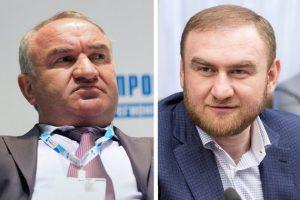 Отец сенатора Арашукова причастен к хищению газа «Газпрома» более чем на 30 млрд руб