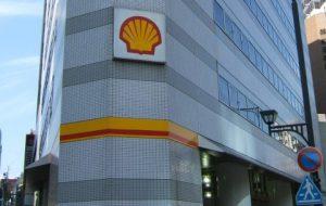 Чистая прибыль «Royal Dutch Shell» в минувшем году возросла практически в 1,8 раза
