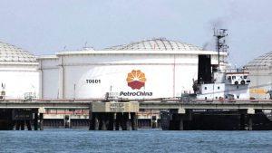 «Petrochina» перепродает ямальский СПГ в Европу