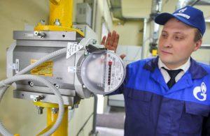 За отказ установки новых газовых счетчиков россиян предложили штрафовать