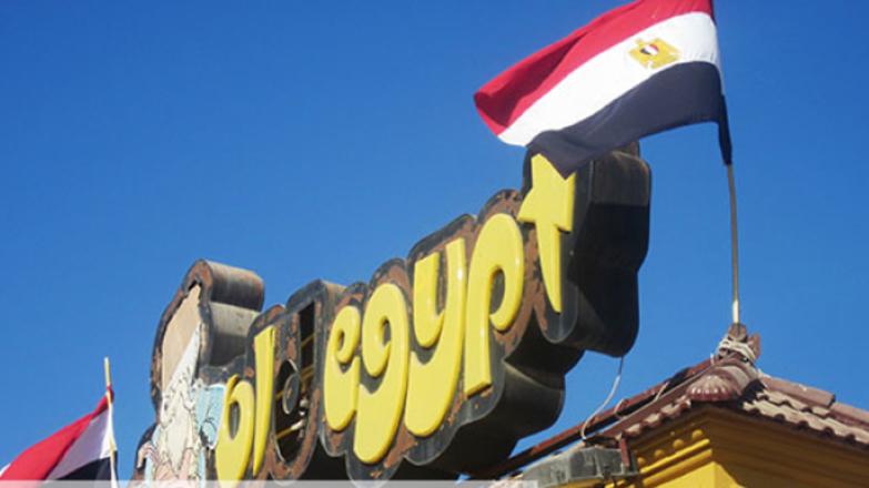 Разработка 11 новых месторождений в Египте потребует не менее $750 млн
