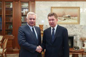 «Газпром» и «ЛУКойл» обсудили осуществление соглашения о стратегическом партнерстве