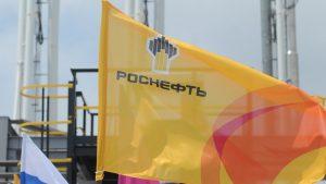 «Роснефтью» будет расширена география применения возобновляемых источников энергии