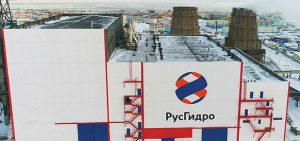 «РусГидро» намерено завершить газификацию Анадырской ТЭЦ уже в следующем году