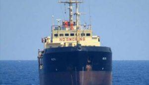 На нефтетанкере у берегов Южной Кореи из-за пожара погибли 2 моряка