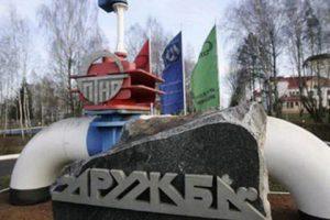 РФ в случае перекрытия газопровода «Дружба» может поставлять нефть танкерами