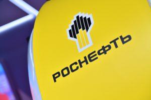 «Роснефтью» открыт офис в Сингапуре