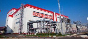 Правкомиссия одобрила проект модернизации Краснодарской ТЭЦ «ЛУКойла»