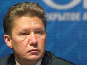 Алексей Миллер: Инвестиции в газовый комплекс в Усть-Луге составят примерно 750 млрд руб