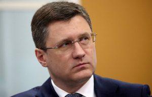 Александр Новак: Россия открыта для инвестиций, открыта для сотрудничества